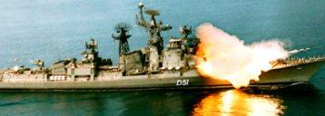Cruise Missile/APU Test Facility